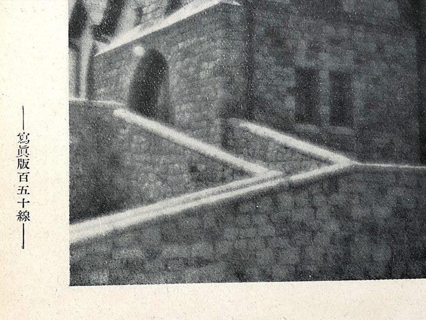 からふね屋1927年営業のしおり1色印刷アップ