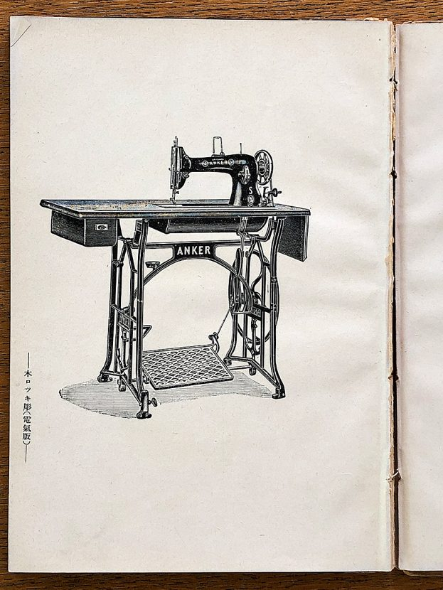 からふね屋1927年営業のしおりイラスト