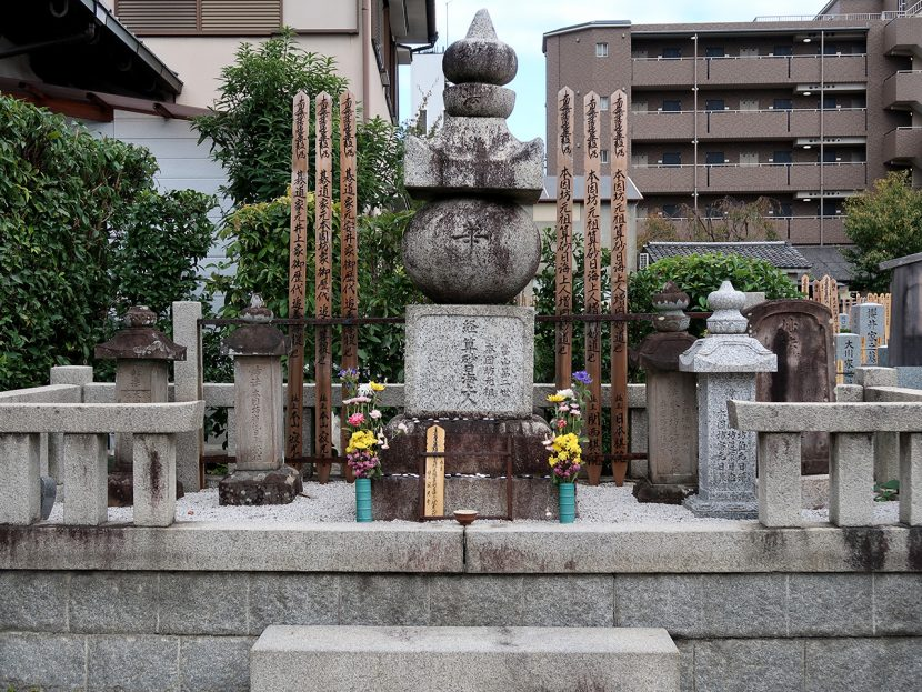 寂光寺 本因坊の歴代墓所