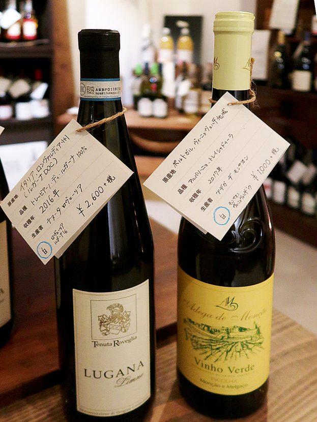 仔鹿オーナーの室原卓弥さんおすすめのワイン