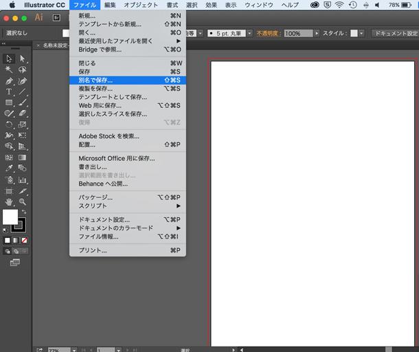 Illustrator_pdf_00.jpg