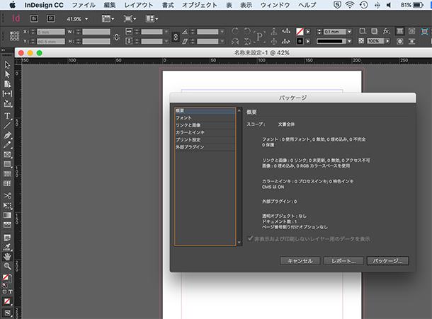 indesign_002.jpg