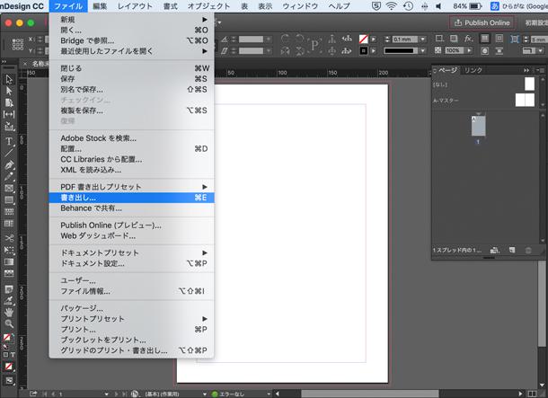 indesign_pdf01.jpg