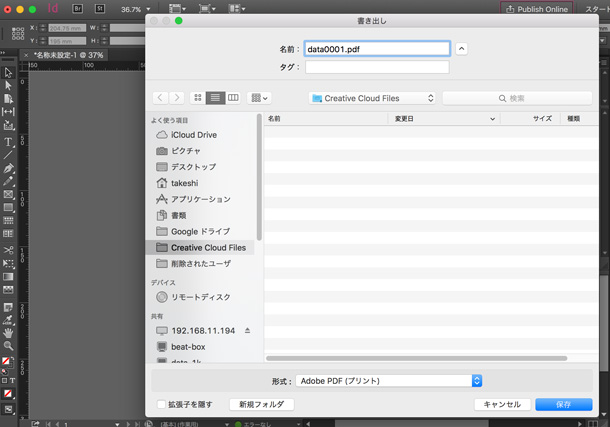 indesign_pdf02.jpg