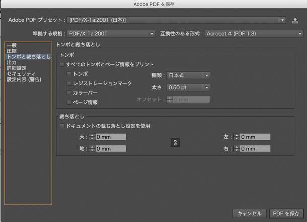 pdf_03.jpg