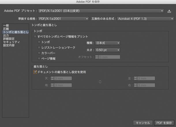 pdf_04.jpg