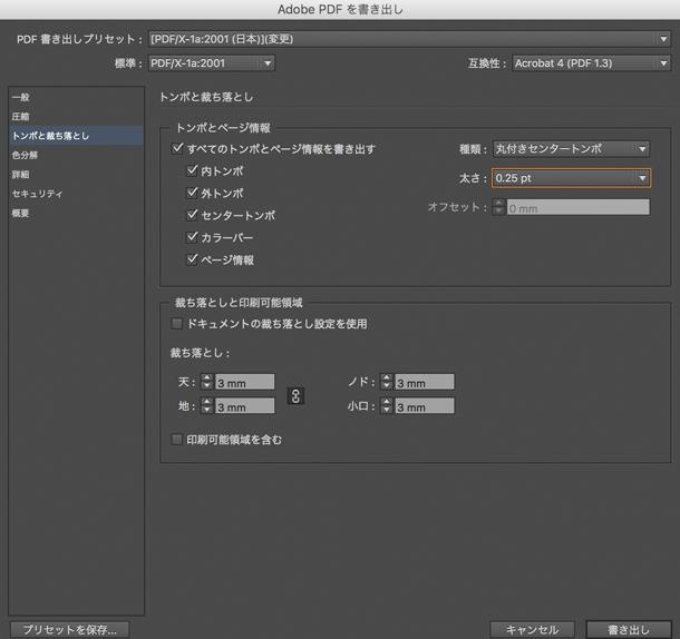 pdf_05.jpg
