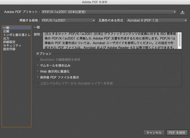 pdf_06.jpg