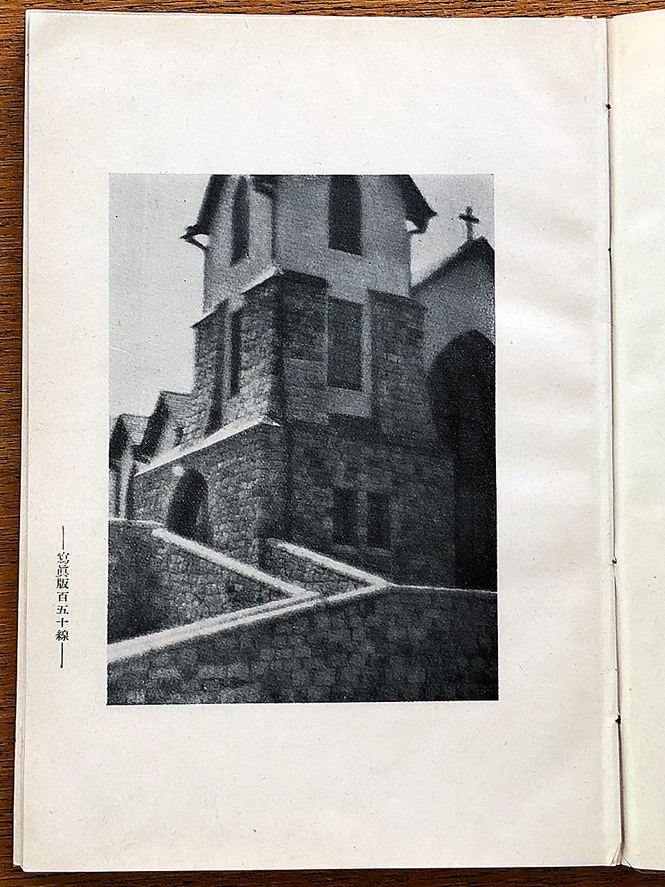 からふね屋1927年営業のしおり1色印刷
