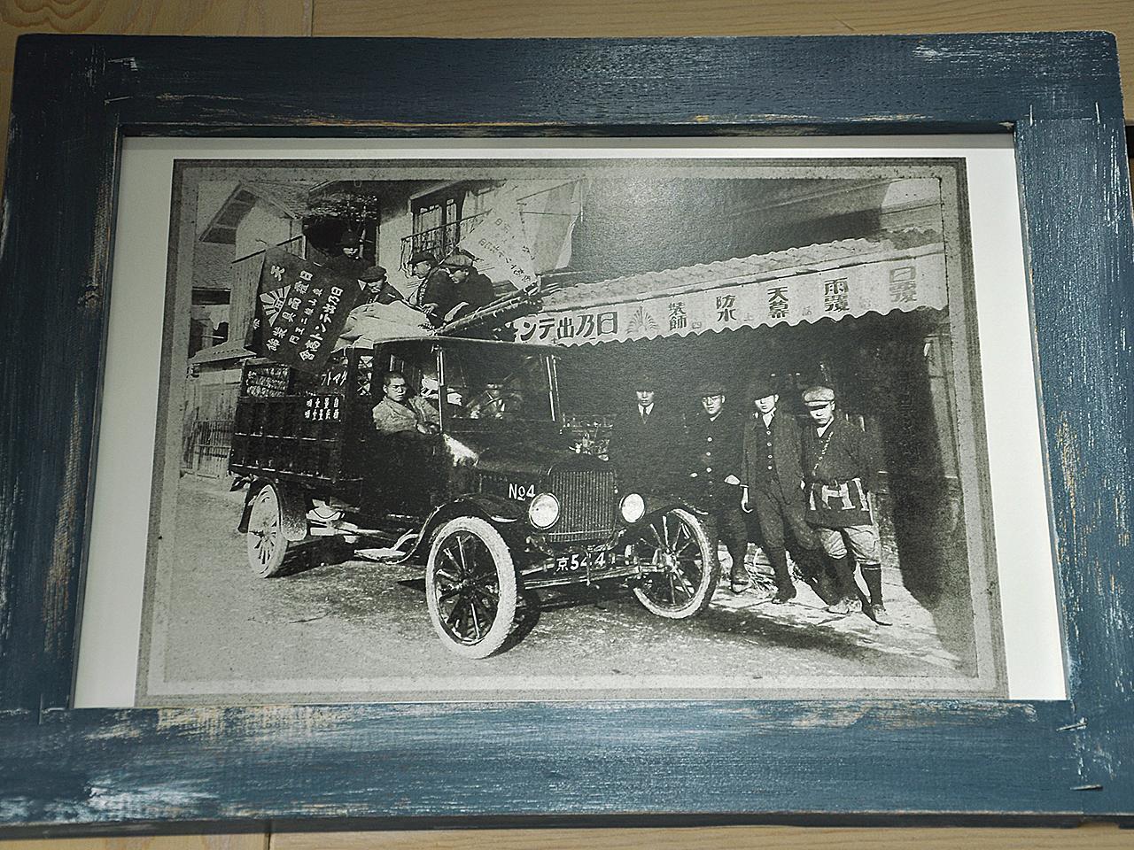日の出テント 創業当時の写真