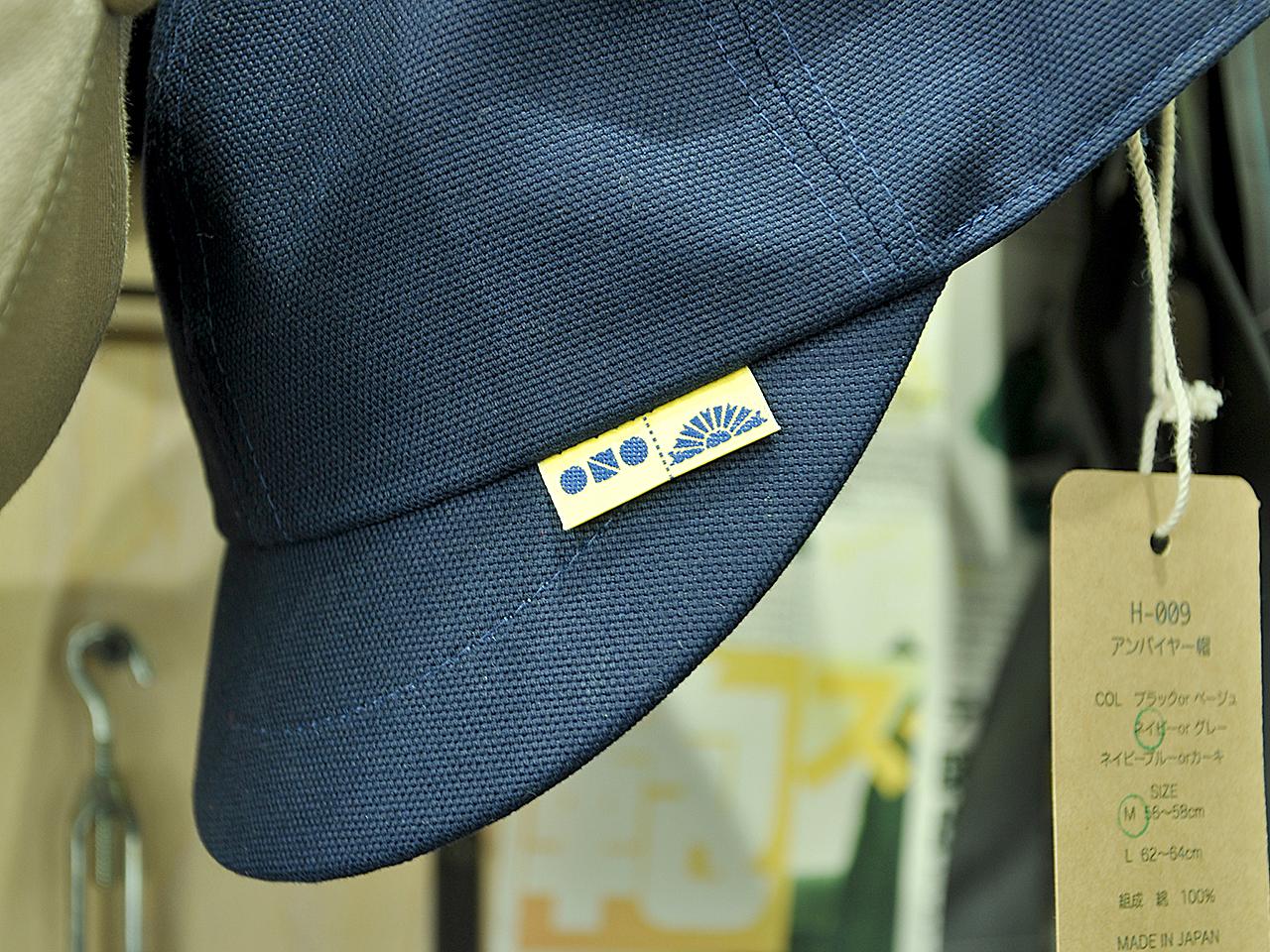 ONODE 帽子