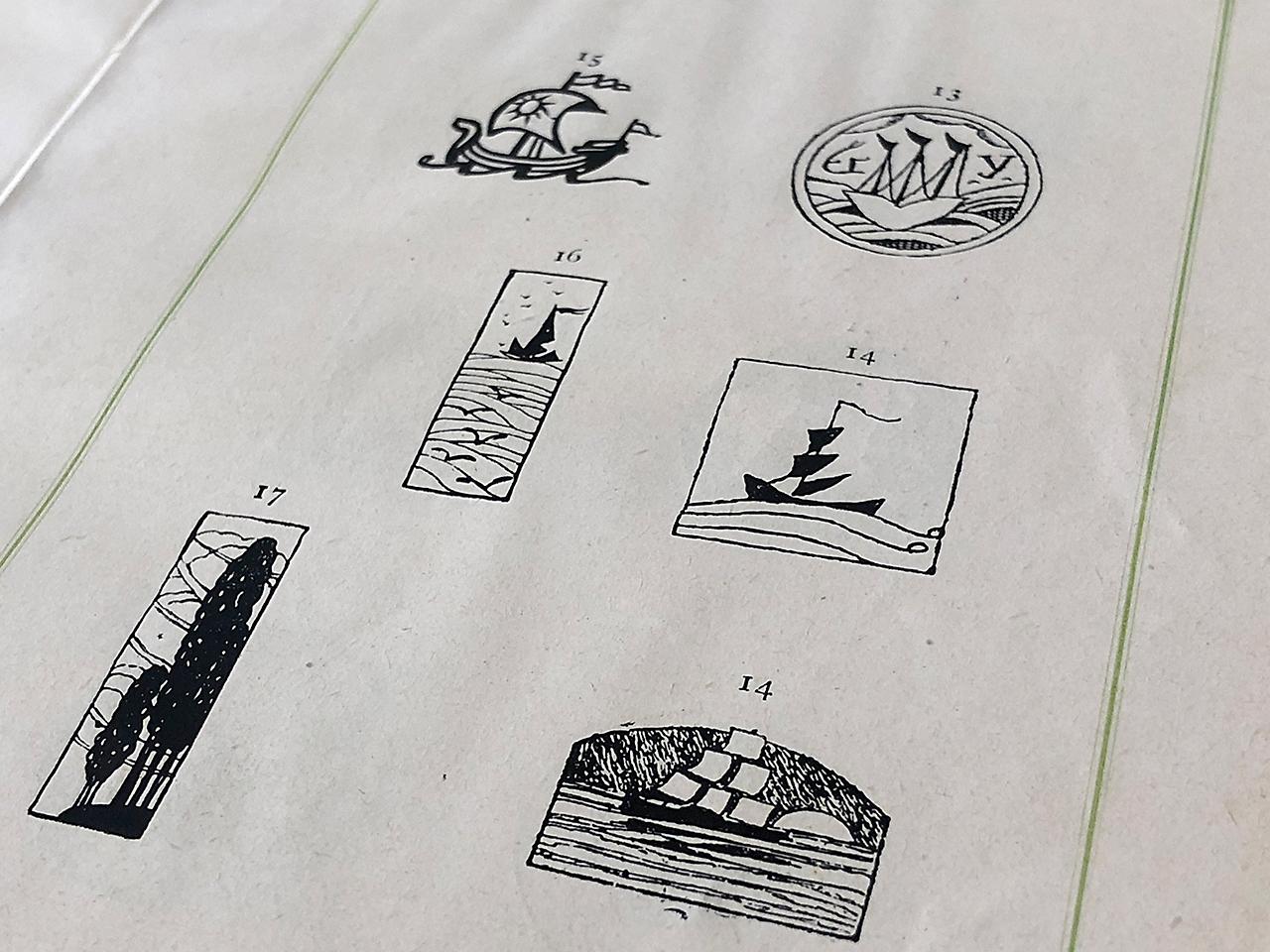 1927年「営業のしおり」 その7「挿絵編」