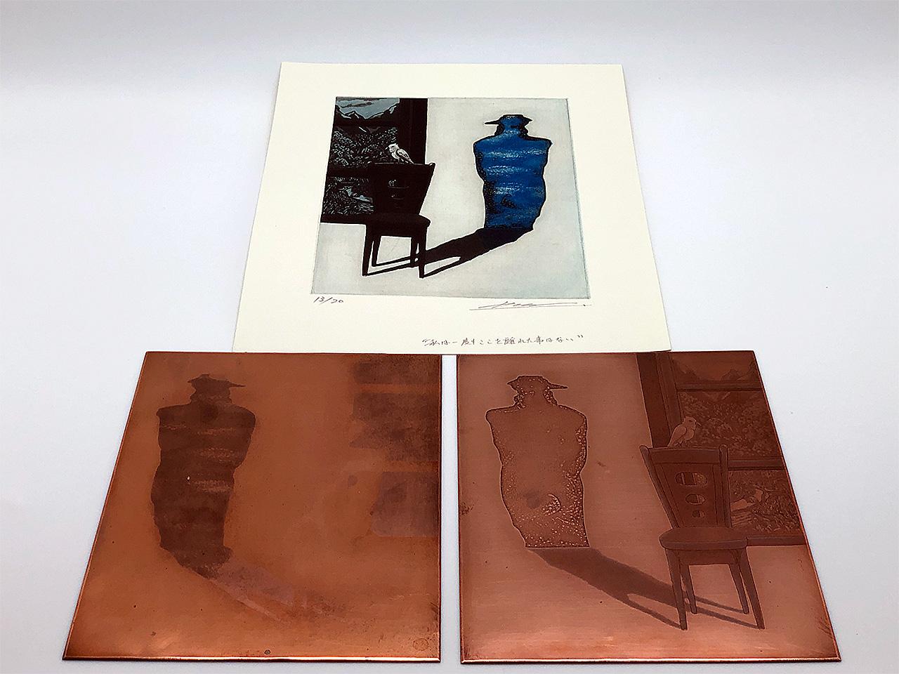 造形作家ヤマゲンイワオ 銅版画と銅版