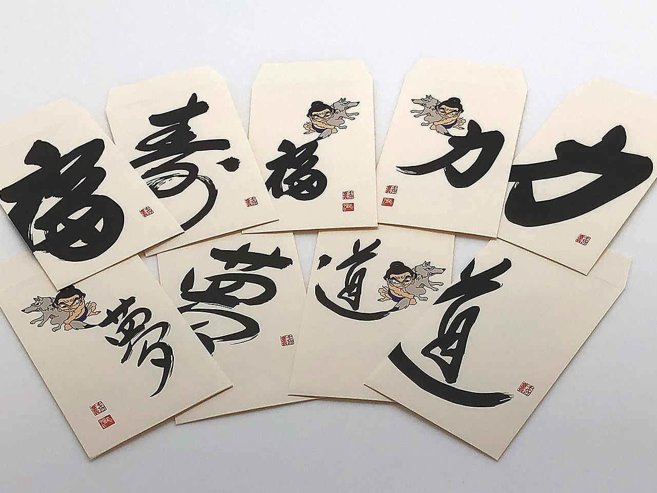 """千代の富士 × 瀧下和之"""" オリジナル ポチ袋"""