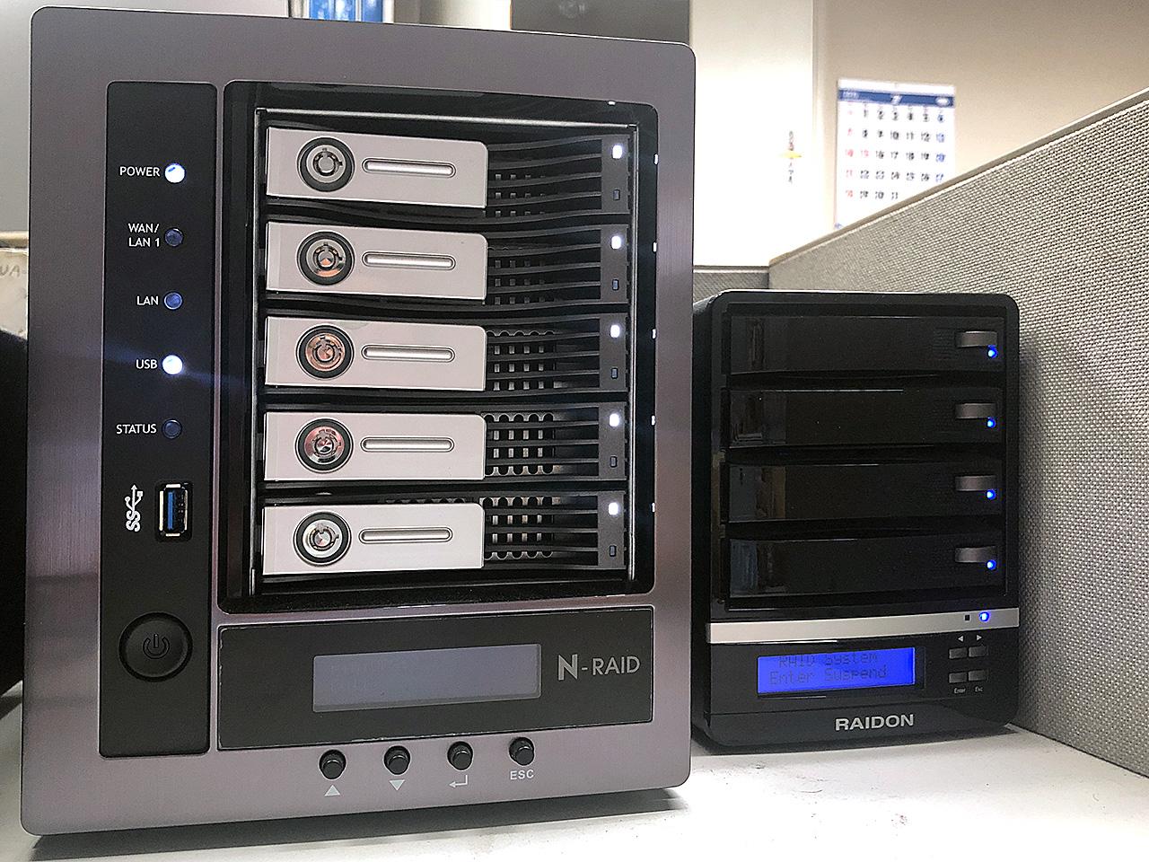 弊社データファイルサーバ