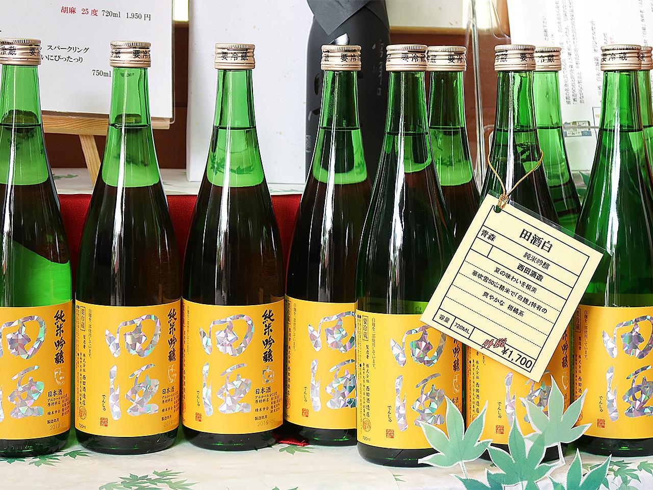 前川田酒店に並ぶ田酒
