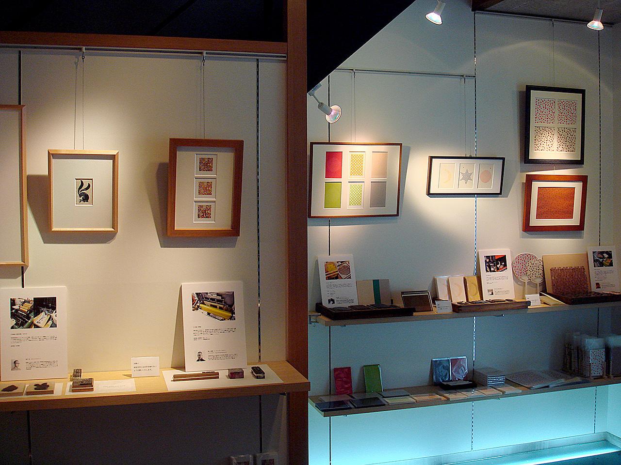 2011年9月開催の「荻窪活版室2011」