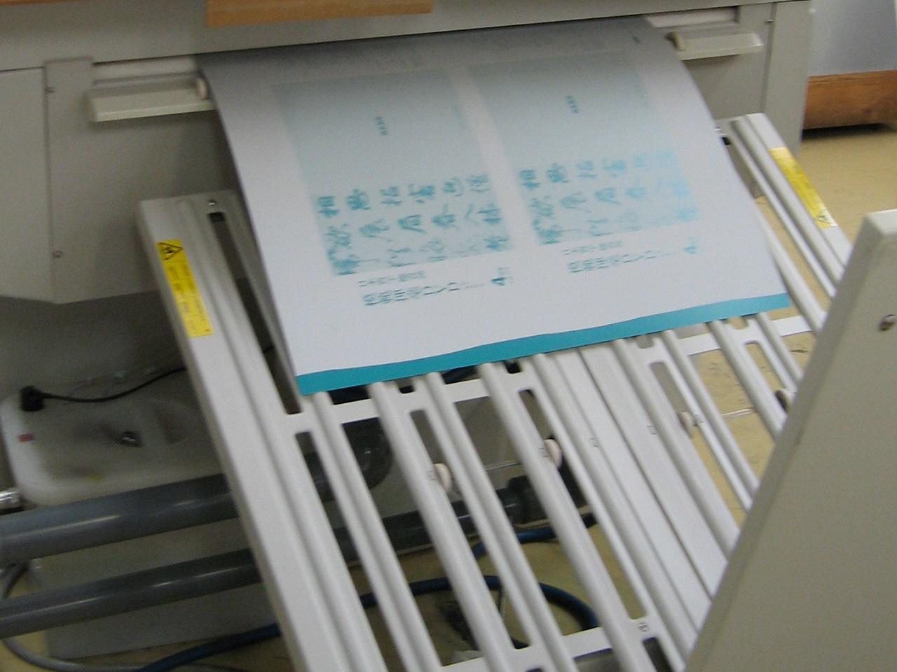 CTP製版機
