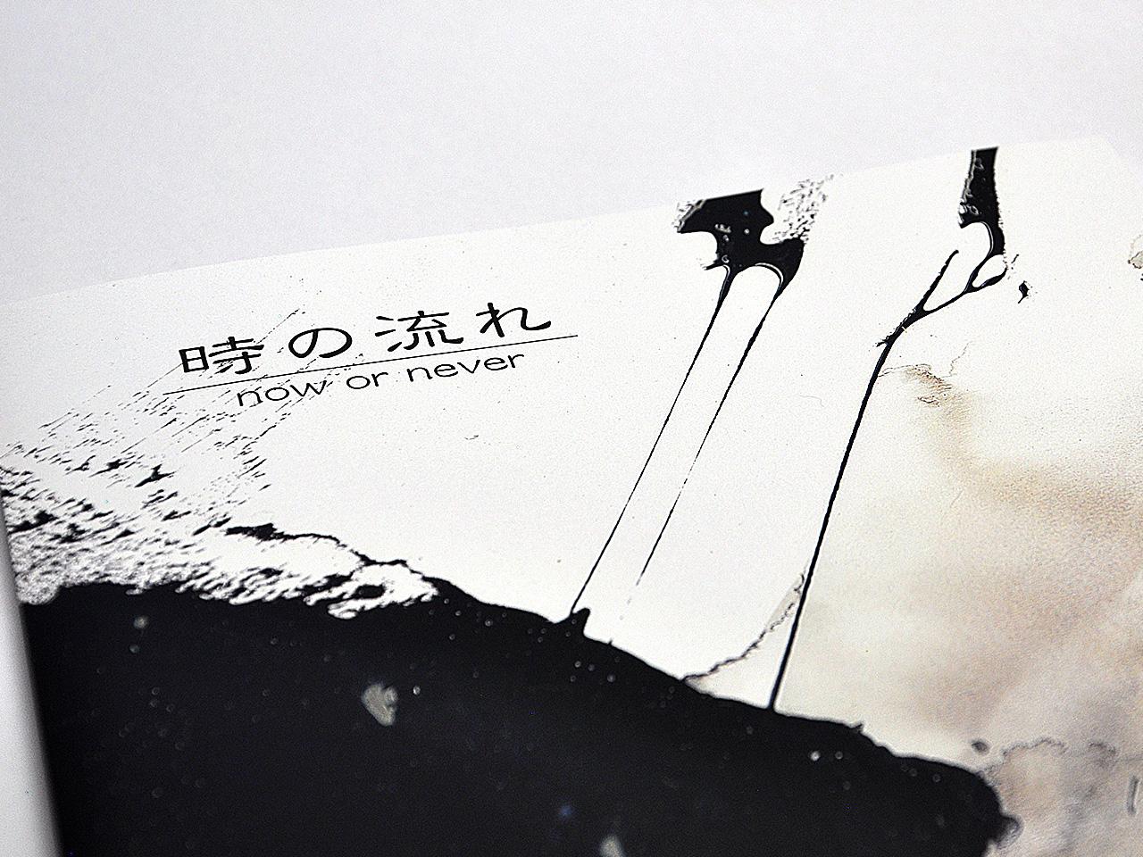 江見容子作品集「時の流れ」表紙