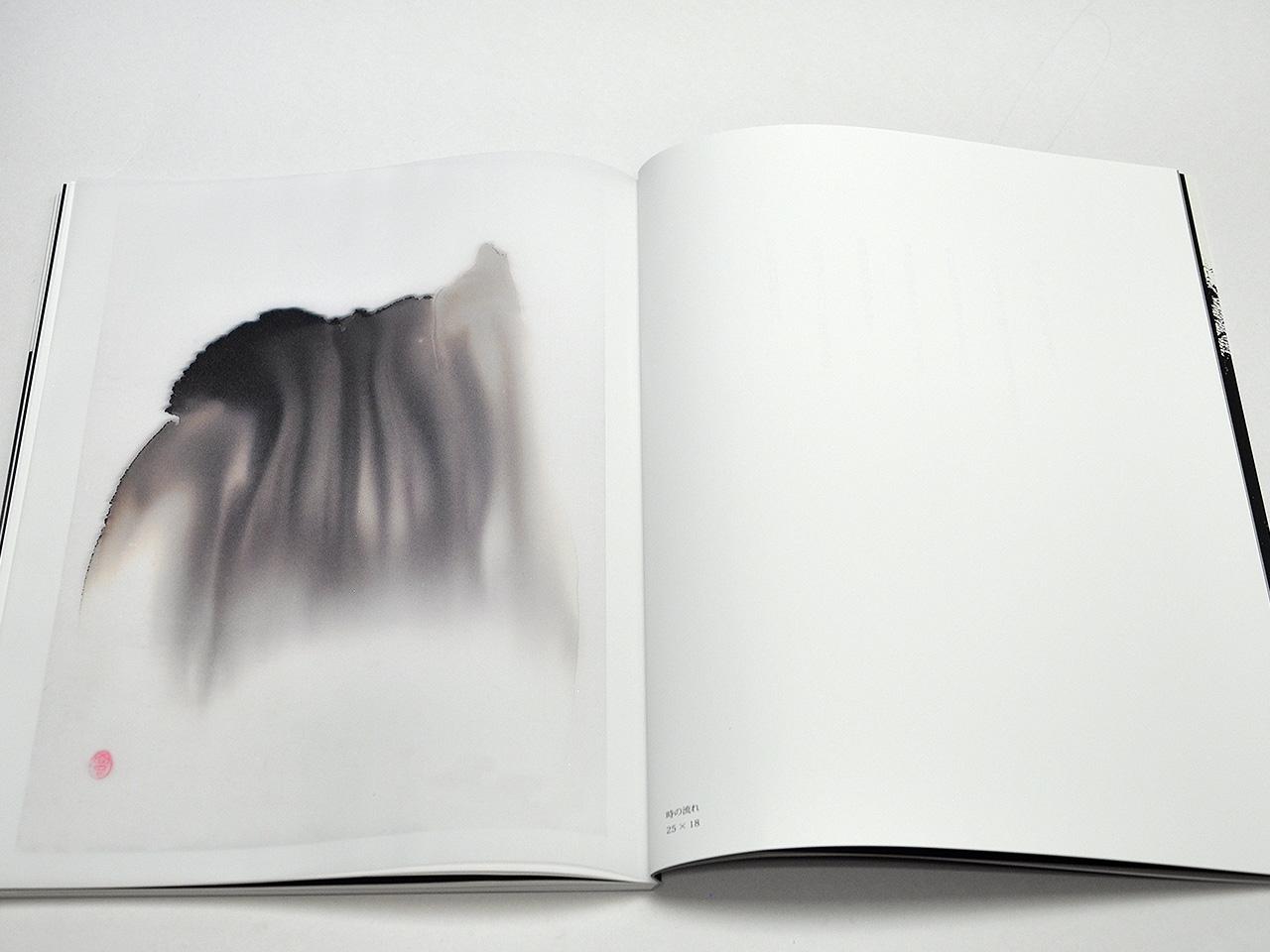 江見容子作品集「時の流れ」本文