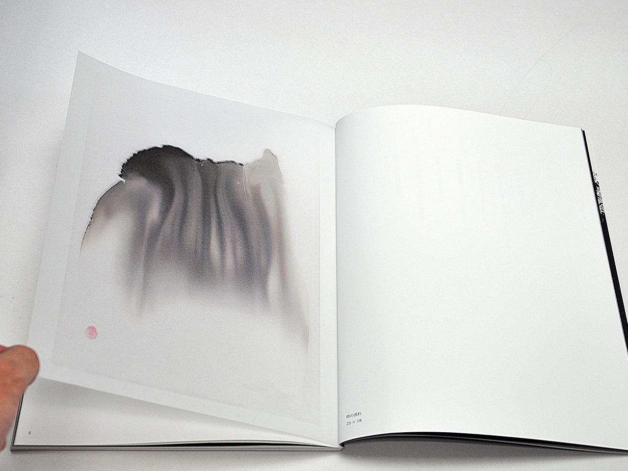 江見容子作品集「時の流れ」トレペページ